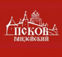 Иван Цецерский представил в Великом Новгороде программу XXXIX Международных Ганзейских дней