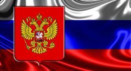 Более 200мероприятий в Псковской области будут приурочены к Дню флага России
