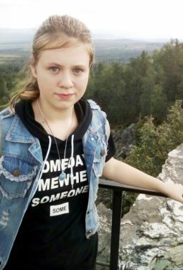 В Псковском районе разыскивают семиклассницу