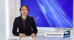 Новости Псков 16.03.2019 / Итоговый выпуск