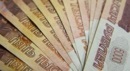 До 2024 года общий объем федерального финансирования региональной промышленности - 361 миллиард рублей
