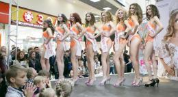 14 девушек прошли в финал конкурса «Мисс Псков 2018»