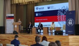 Эксперты МГУ открыли обучающий семинар по реализации государственной национальной политики в ПсковГУ