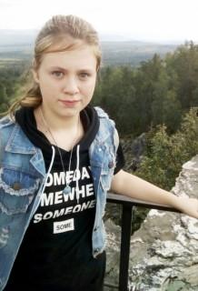 14-летняя жительница Псковского района в очередной раз ушла из дома