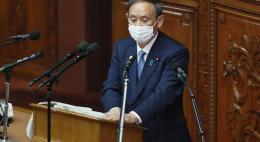 Новый японский премьер намерен поставить точку в переговорах о южной части Курил