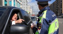 Новый документ на автомобиль появится в России в 2020 году