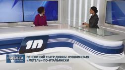 Интервью # Алессандра Джунтини