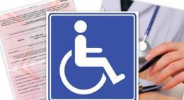 В России упростят процедуруустановления инвалидности