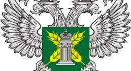 В Псковской области запретили  ввоз 5 тонн удобрений из Республики Беларусь
