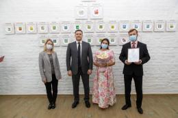 Награждены победители регионального конкурса «Многодетная семья года»