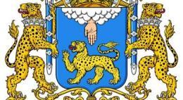 В Пскове предлагается присвоить четырем улицам имена героев