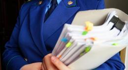 Работникам ГППО «Псковпассажиравтотранс» выплатили зарплату за сентябрь по требованию прокуратуры
