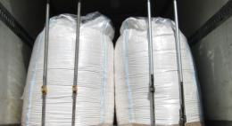 Почти 26 тонн рапсового шрота не пропустили через границу сотрудники Россельхознадзора