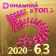 5_2020.jpg