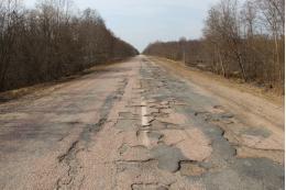 Дорогу Шимск - Феофилова Пустынь приведут в порядок благодаря нацпроекту