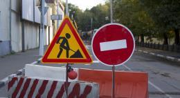 В среду, 31 октября, будет частично перекрыта улица Советская