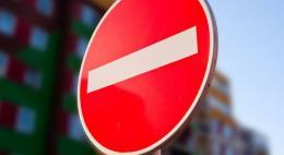 24 апреля временно закрывается для движения автотранспорта участок ул. Труда