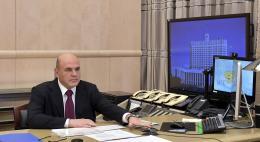 Правительство РФ утвердило снижение ставки по льготным кредитам для малого и среднего бизнеса и самозанятых
