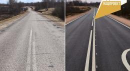 Завершен ремонт более 12 км трассы Пушкинские Горы - Локня