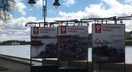 На набережной реки Великой открылась фотовыставка «История города Пскова в войну»