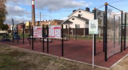 В трех районах Псковской области по нацпроекту построены площадки для сдачи ГТО