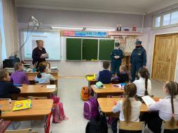 Всероссийский открытый урок по основам безопасности жизнедеятельности прошёл в Пскове