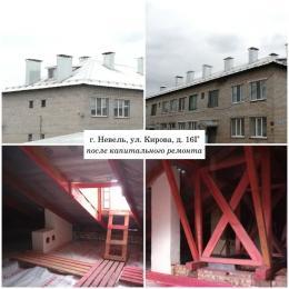 В двух многоквартирных домах в Невеле отремонтировали крыши