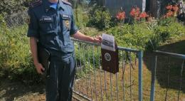В Новоржевском районе  состоялся профилактический рейд по предупреждению пожаров