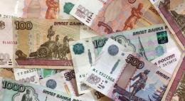 Фальшивую купюру изъяли в псковском финансовом учреждении