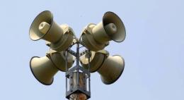 3 марта в Пскове пройдет комплексная проверка региональной системы централизованного оповещения