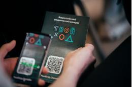 Более 30 студентов Псковской области вышли в полуфинал Всероссийского конкурса «Твой Ход»