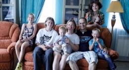 В Псковской области подведены итоги первого регионального конкурса «Многодетная семья года»