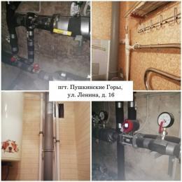 Инженерные системы отремонтировали в Пушкинских Горах
