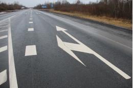 Более 4 тысяч км новой разметки появилось на дорогах Псковской области