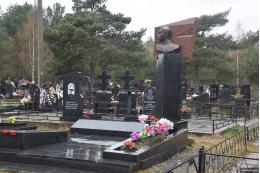 В Пскове вспоминают подвиг Михаила Минина