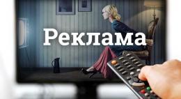 Рост рекламной отрасли на 10% ожидается в 2019 году в России