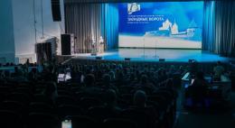 """Подведены итоги II Международного кинофестиваля """"Западные ворота"""""""