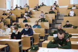 «Диктант Победы» прошёл в ПсковГУ