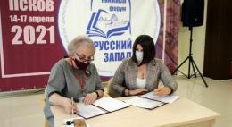 В Пскове открылся XVI Международный книжный форум «Русский Запад»