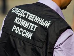 Следственный комитет РФ отмечает 10-летие