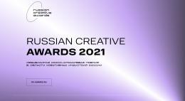 В декабре назовут лучший креативный регион страны