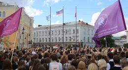 В ПсковГУ прошла торжественная линейка для первокурсников