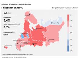 Годовая инфляция в Псковской области в мае 2021 года ускорилась до 5,43%