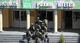 11 человек погибли в Казани