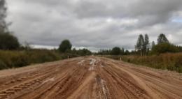 До 26 октября закрыта для грузового транспорта дорога Гоголевский Поворот – Усадьба в Локнянском районе