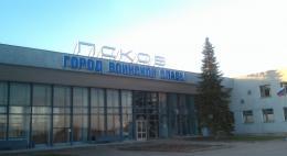 Псковский аэропорт будет носить имя княгини Ольги, Василия Маргелова или князя Александра Невского