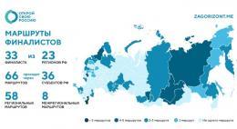 Два туристических маршрута Псковской области вышли в финал проекта «Открой свою Россию»