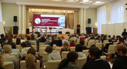 В Пскове стартовал Российский микробиологический конгресс