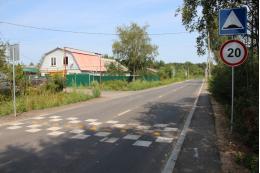 Улица Трохина введена в эксплуатацию в Пскове