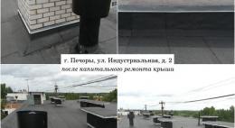 Два дома отремонтировали в Печорах